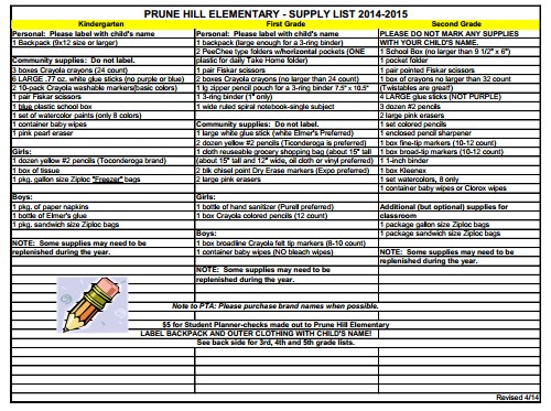 Prune Hill Kindergarten Supplies 2019-20